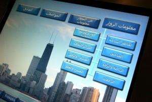 multilingual websites for real estate agents